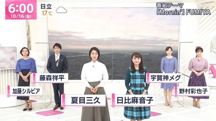 2020年10月16日野村彩也子の画像01枚目