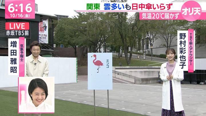 2020年10月16日野村彩也子の画像02枚目