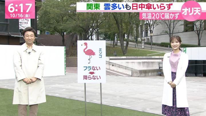2020年10月16日野村彩也子の画像03枚目