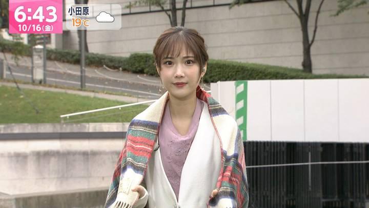 2020年10月16日野村彩也子の画像04枚目