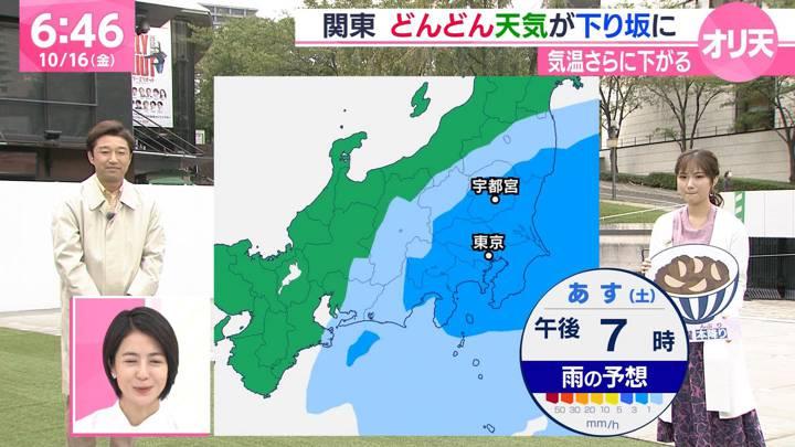 2020年10月16日野村彩也子の画像08枚目