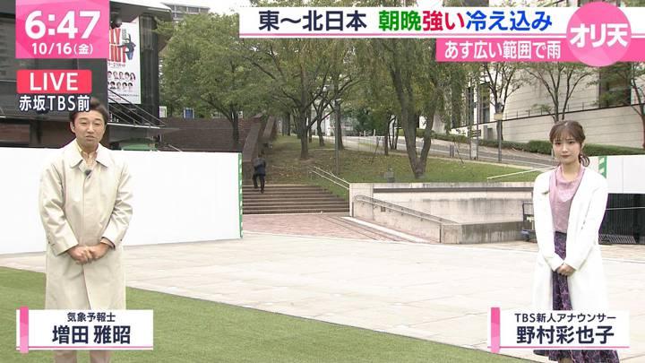 2020年10月16日野村彩也子の画像09枚目