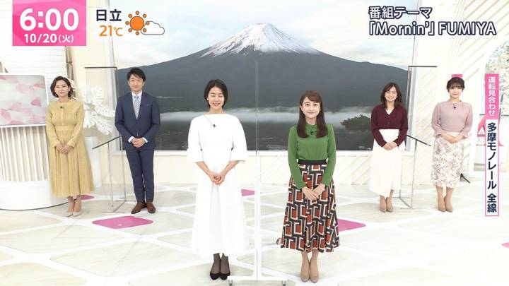 2020年10月20日野村彩也子の画像01枚目