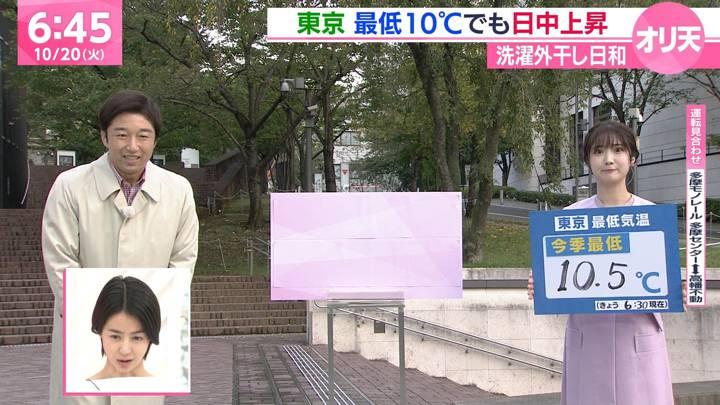2020年10月20日野村彩也子の画像05枚目