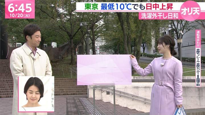 2020年10月20日野村彩也子の画像06枚目
