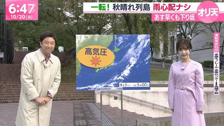 2020年10月20日野村彩也子の画像07枚目