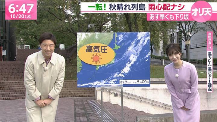 2020年10月20日野村彩也子の画像08枚目