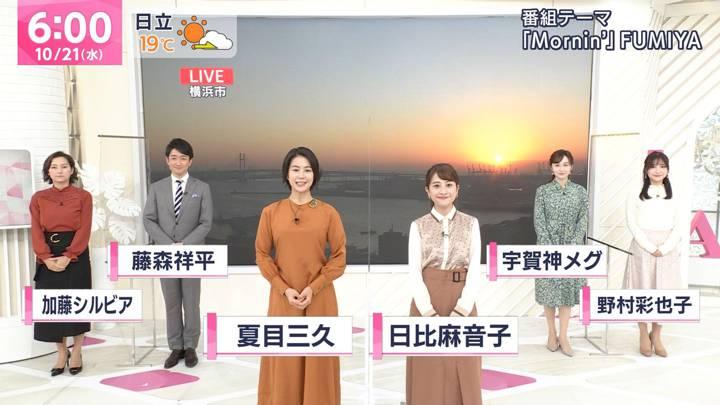 2020年10月21日野村彩也子の画像01枚目