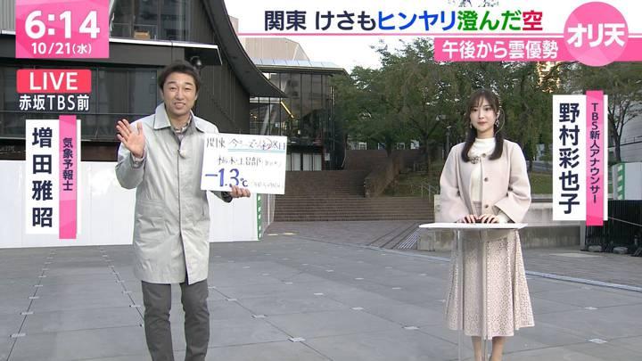 2020年10月21日野村彩也子の画像02枚目