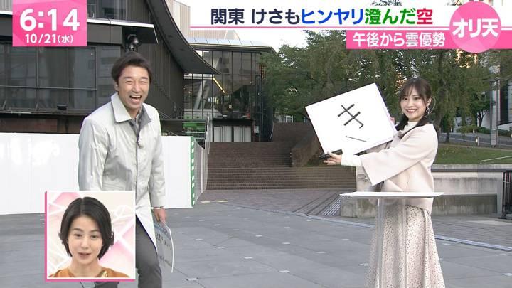 2020年10月21日野村彩也子の画像03枚目