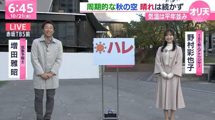 2020年10月21日野村彩也子の画像04枚目