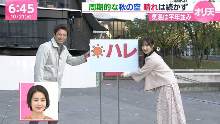 2020年10月21日野村彩也子の画像05枚目