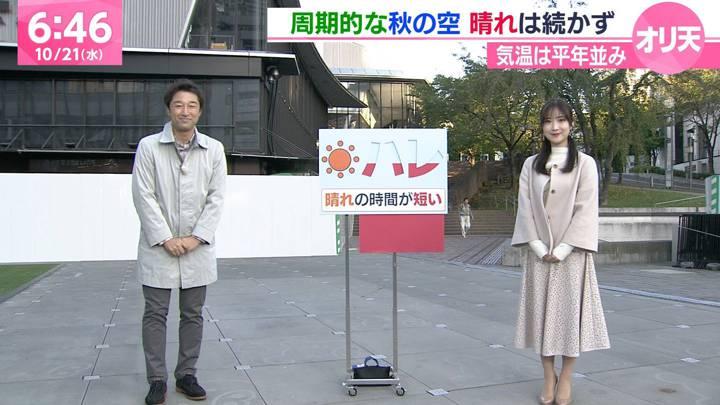 2020年10月21日野村彩也子の画像06枚目