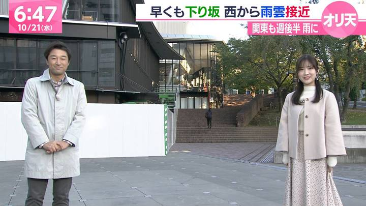 2020年10月21日野村彩也子の画像07枚目