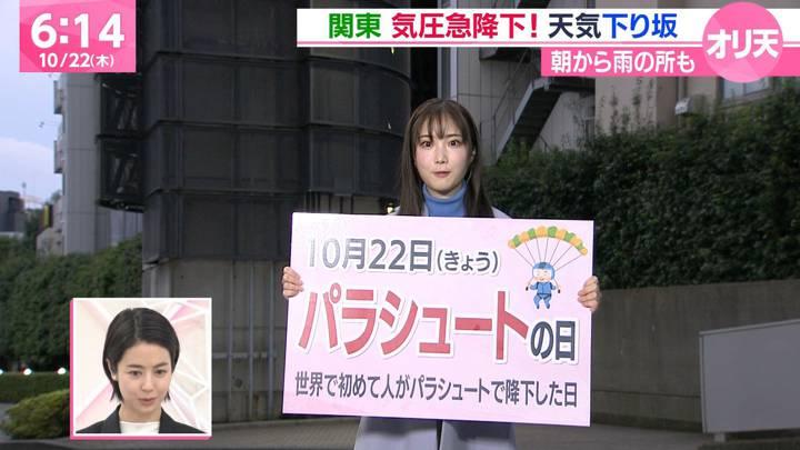 2020年10月22日野村彩也子の画像03枚目