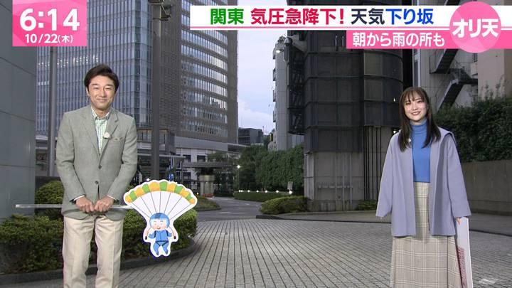 2020年10月22日野村彩也子の画像04枚目