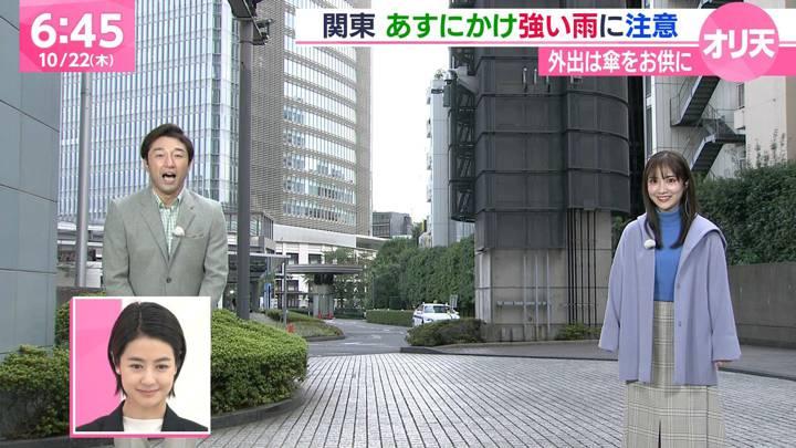 2020年10月22日野村彩也子の画像07枚目