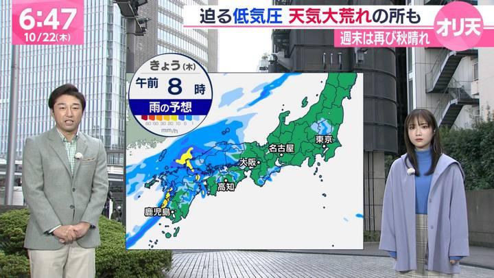 2020年10月22日野村彩也子の画像08枚目