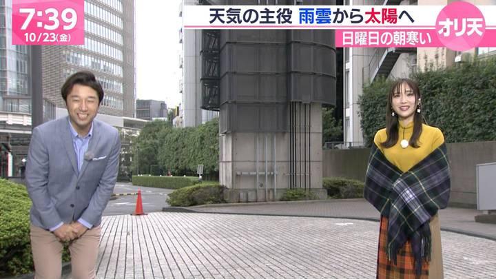 2020年10月23日野村彩也子の画像08枚目