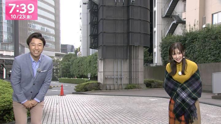 2020年10月23日野村彩也子の画像09枚目