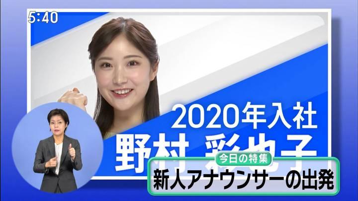 2020年10月25日野村彩也子の画像01枚目