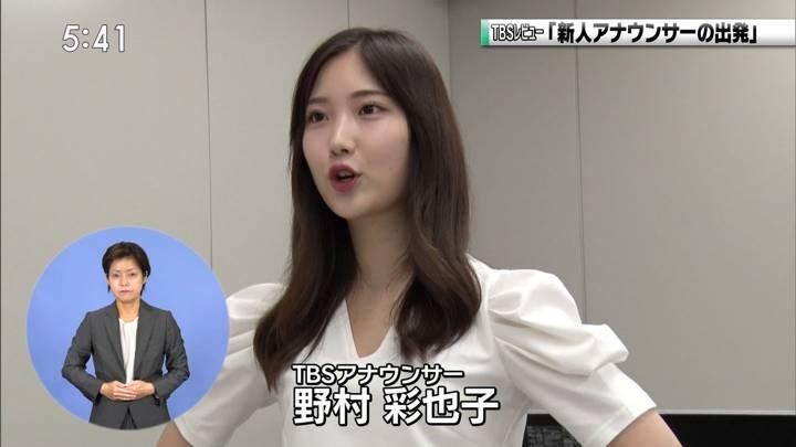 2020年10月25日野村彩也子の画像06枚目