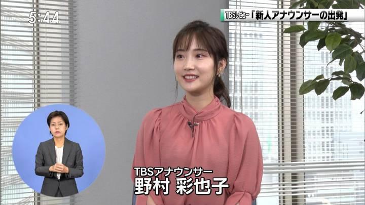 2020年10月25日野村彩也子の画像11枚目