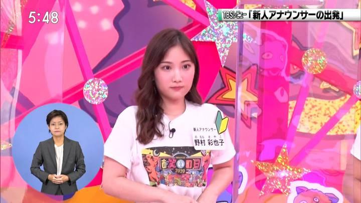 2020年10月25日野村彩也子の画像17枚目