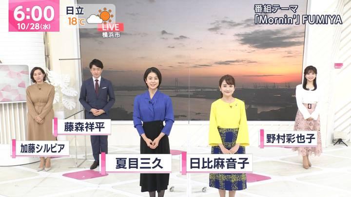 2020年10月28日野村彩也子の画像01枚目