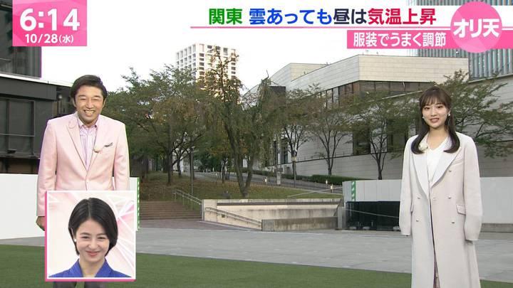 2020年10月28日野村彩也子の画像02枚目