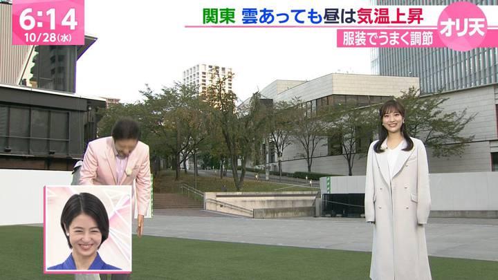 2020年10月28日野村彩也子の画像04枚目
