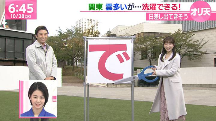 2020年10月28日野村彩也子の画像08枚目