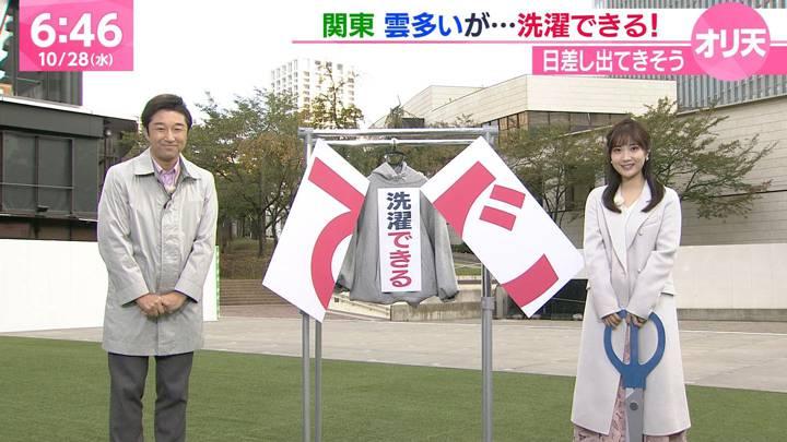 2020年10月28日野村彩也子の画像09枚目