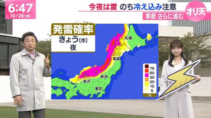 2020年10月28日野村彩也子の画像10枚目