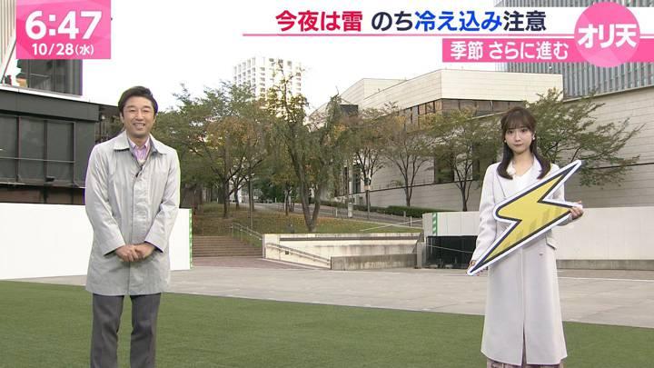 2020年10月28日野村彩也子の画像11枚目