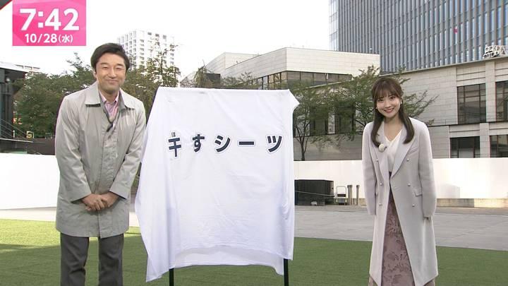 2020年10月28日野村彩也子の画像12枚目