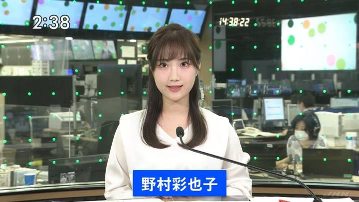 2020年10月28日野村彩也子の画像21枚目
