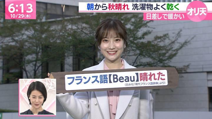 2020年10月29日野村彩也子の画像01枚目
