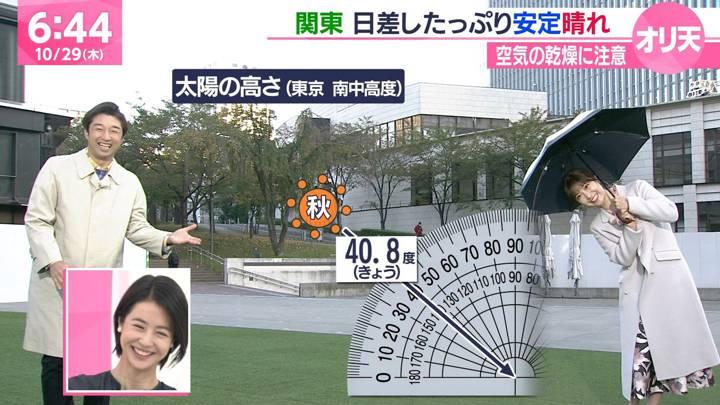 2020年10月29日野村彩也子の画像04枚目