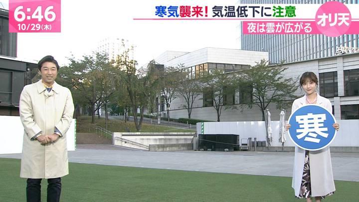 2020年10月29日野村彩也子の画像05枚目