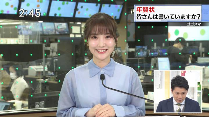 2020年10月29日野村彩也子の画像17枚目
