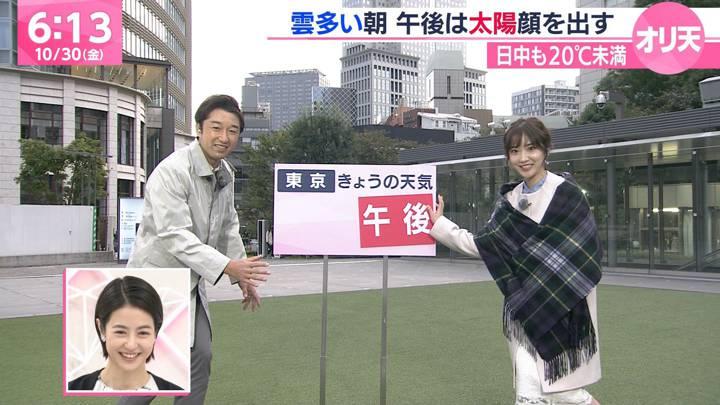 2020年10月30日野村彩也子の画像01枚目