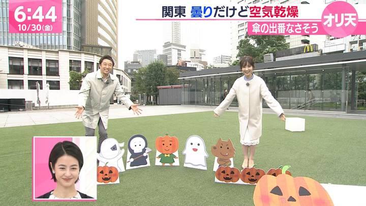 2020年10月30日野村彩也子の画像05枚目
