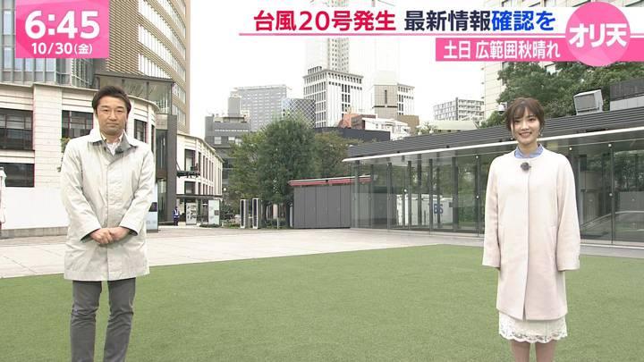 2020年10月30日野村彩也子の画像07枚目
