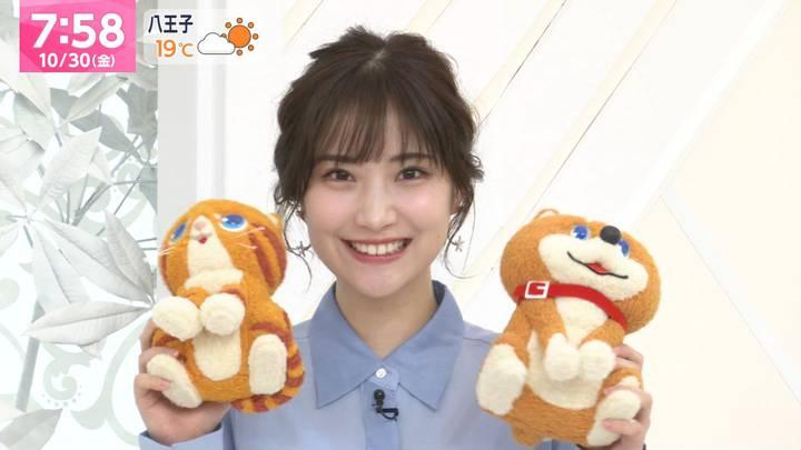 2020年10月30日野村彩也子の画像11枚目