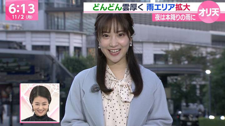 2020年11月02日野村彩也子の画像01枚目