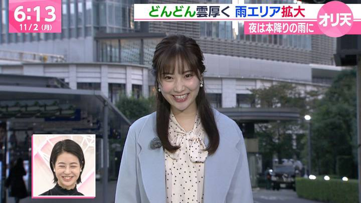 2020年11月02日野村彩也子の画像02枚目