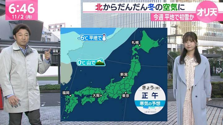 2020年11月02日野村彩也子の画像06枚目