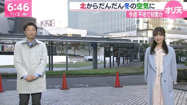 2020年11月02日野村彩也子の画像07枚目