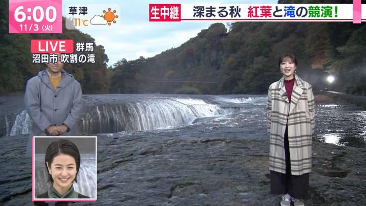 2020年11月03日野村彩也子の画像01枚目
